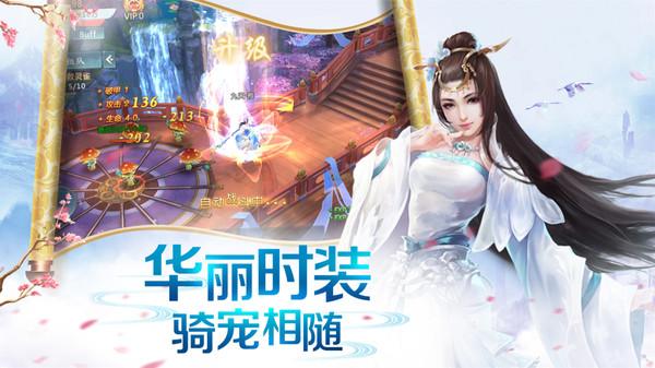 剑尊梦回云山游戏官方安卓版图1: