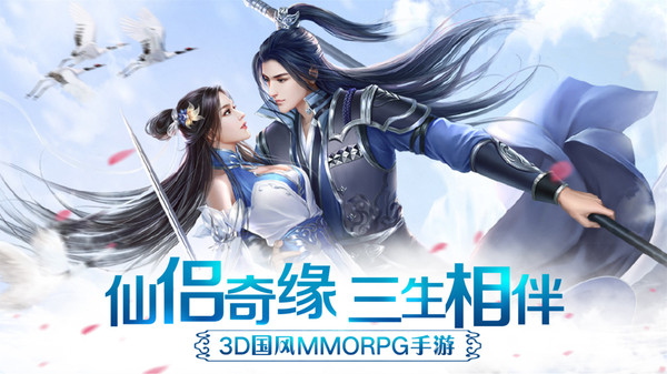 剑尊梦回云山游戏官方安卓版图2: