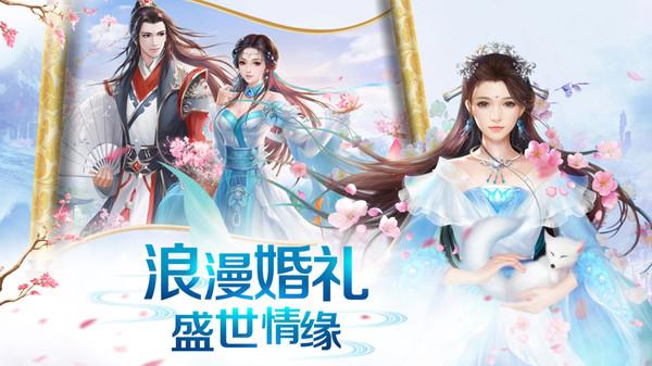 剑尊梦回云山游戏官方安卓版图3: