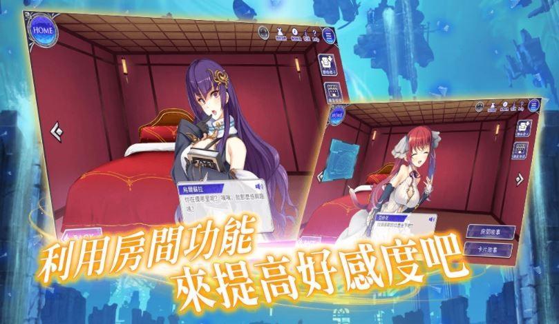 幻梦境DeepOne官网中文版手游图2: