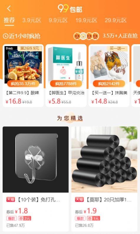 大六汇app手机官方版图1: