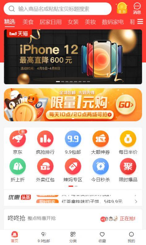 大六汇app手机官方版图3: