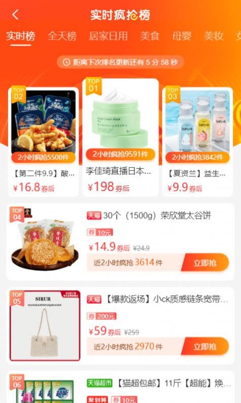 大六汇app手机官方版图片1