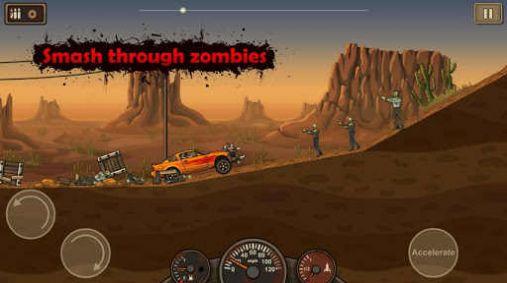 死亡卡丁车游戏最新中文版图片2