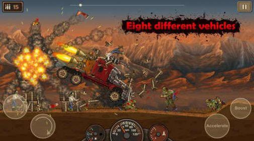 死亡卡丁车游戏最新中文版图4: