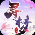 六道寻梦手游官方最新版 v1.0
