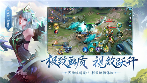 王者荣耀s23赛季更新官方版本图片1