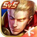 王者荣耀s23赛季更新官方版本 v3.1.1.6