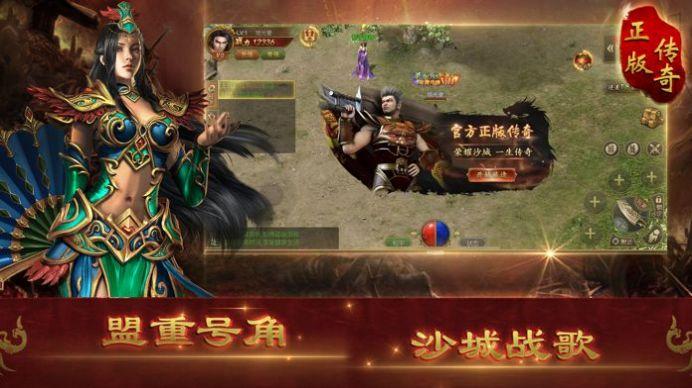 超变特戒手游最新安卓下载图2: