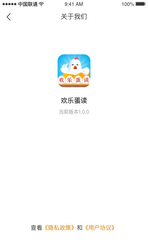 欢乐蛋读app手机最新版下载图2: