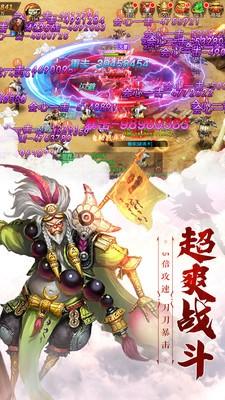 天道降妖记手游官方最新版图2: