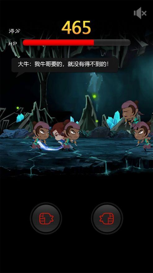 勇闯比奇城游戏最新安卓下载图片2