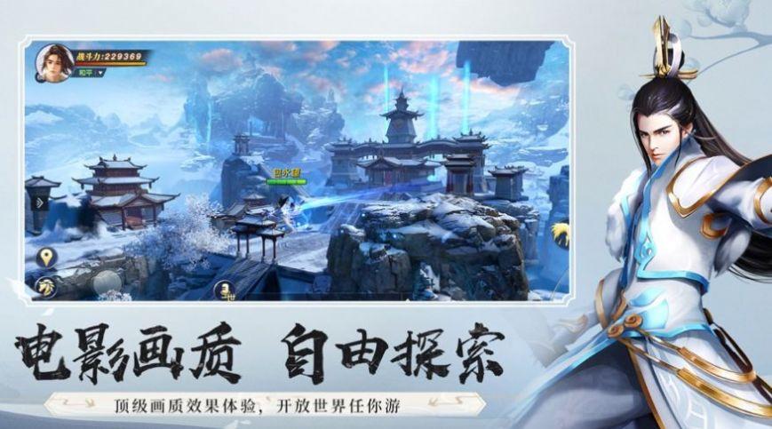 仙印乾坤手游官网最新版图2: