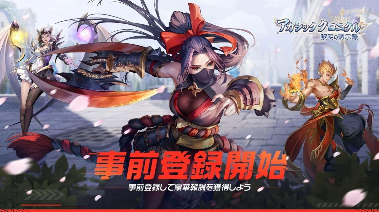 黎明默示录手游官网最新版图3: