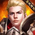 魔幻黎明游戏最新中文版 1.0.33