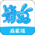 箭兔商家app