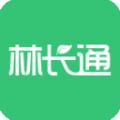 江西林长制巡护系统App