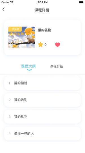 知阅书房app下载强国少年专题官网安卓图片1