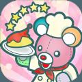 布偶动物餐厅游戏中文汉化版 v1.0