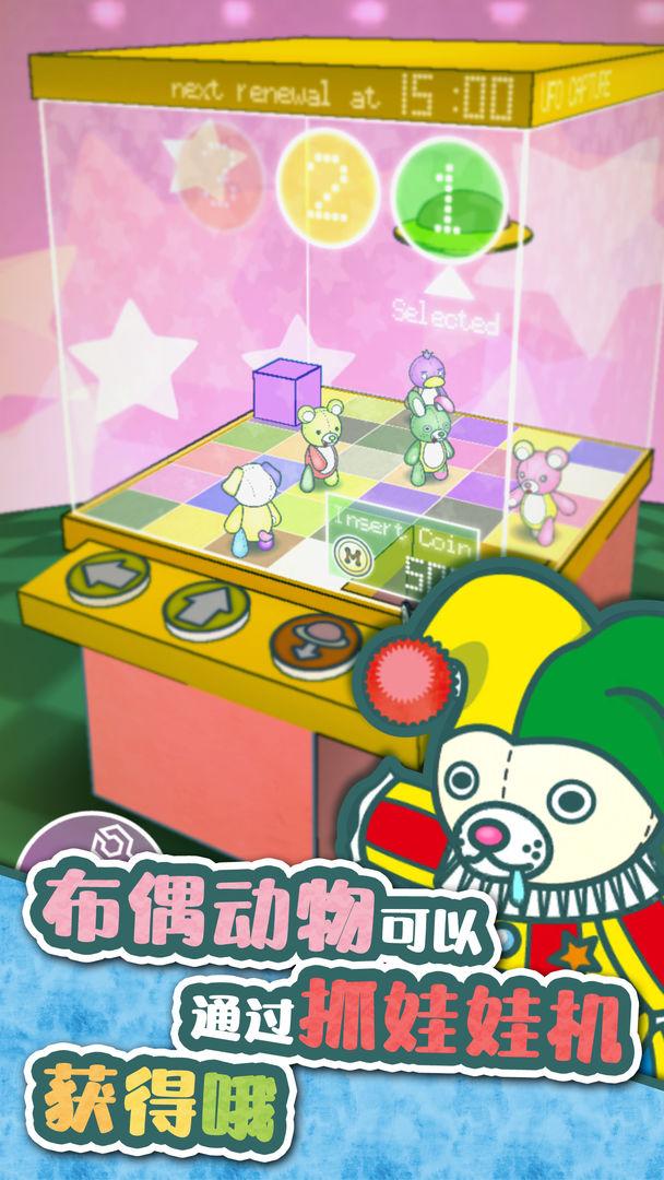 布偶动物餐厅游戏中文汉化版图1: