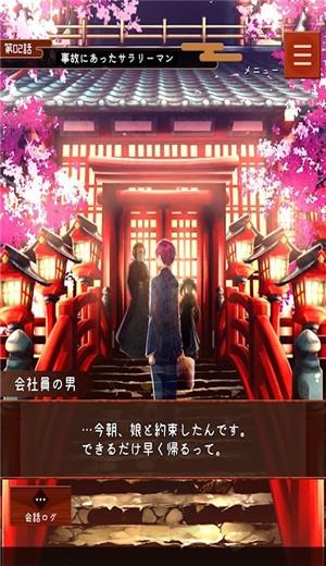 悲惨豪宅游戏中文版图2: