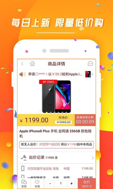 链客通app下载链接图3: