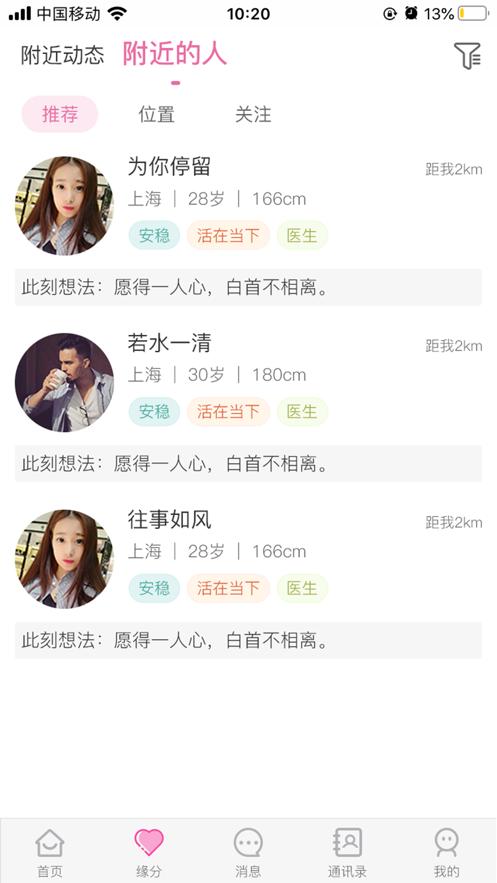 久鱼app官方最新版下载图3: