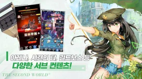 闻姬起舞台服ios苹果版图1: