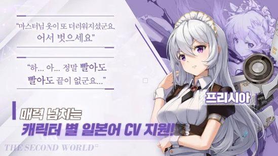 闻姬起舞台服ios苹果版图2: