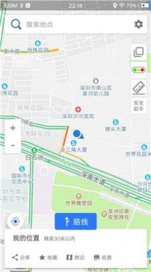 北斗卫星村庄高清地图2021官方app下载图片1