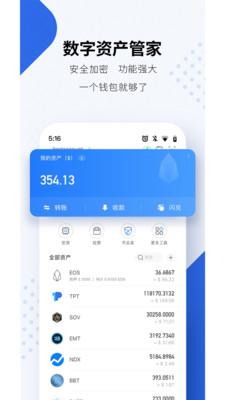 XOXOEX交易平台官网下载图3: