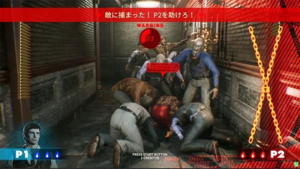 死亡之屋6猩红黎明PC双人通关版图1: