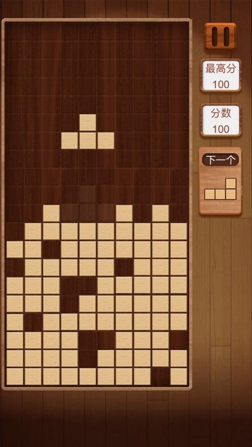方块消到底赚钱游戏红包版图2: