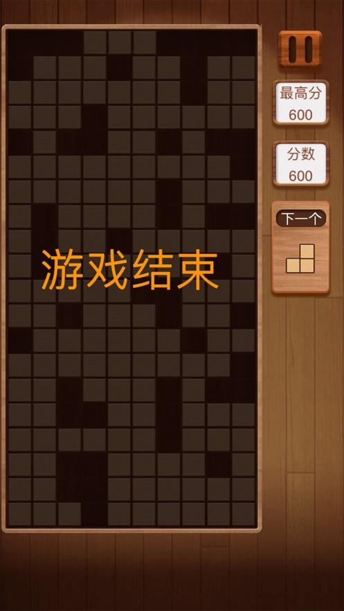 方块消到底赚钱游戏红包版图1: