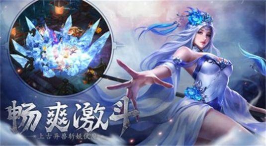 寻道诛妖手游官方版图2: