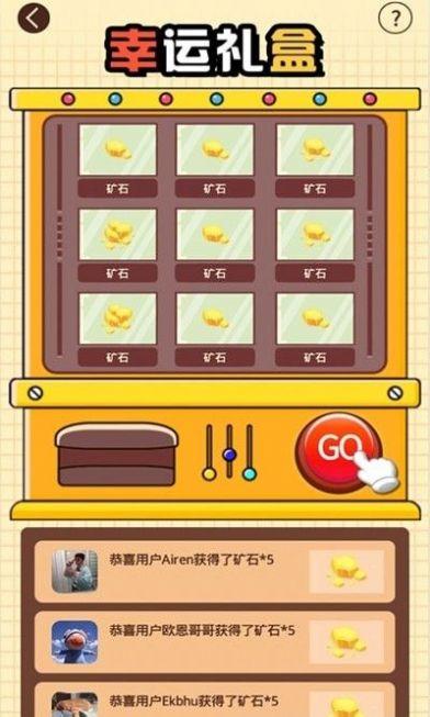 峡谷商店免费领皮肤app下载图2: