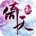 倚天屠龙记荒野决战手游官方最新版 v1.7.12
