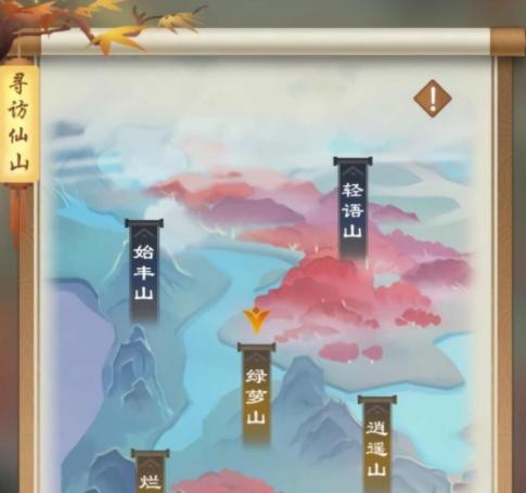 剑开仙门开局攻略 新手出身/升级技巧一览[多图]