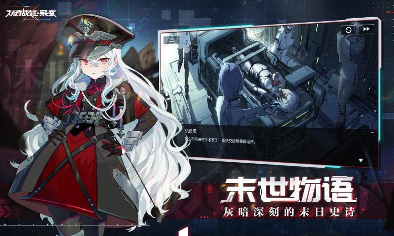 机动战姬聚变官网下载日服版图1: