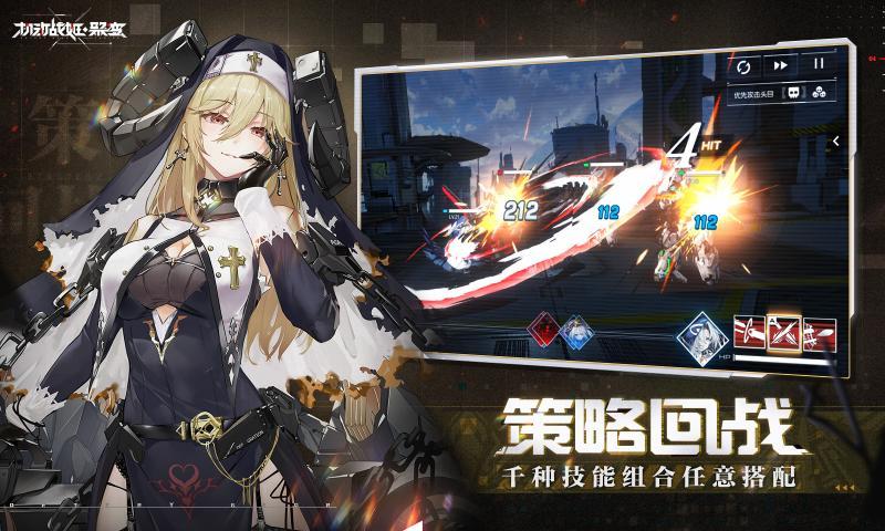机动战姬聚变官网下载日服版图3:
