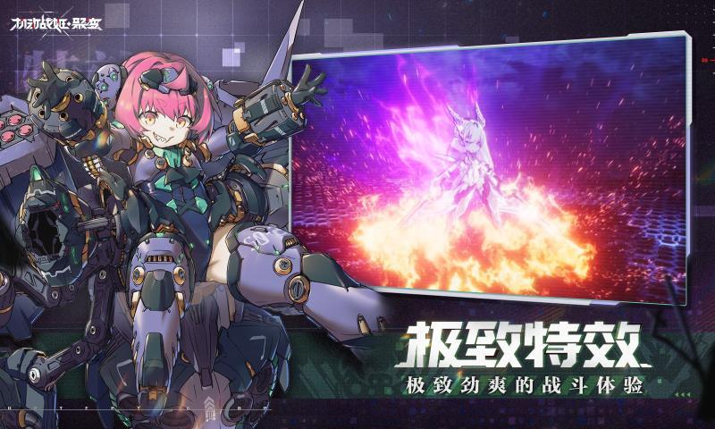 机动战姬聚变游戏官方下载ios版图3: