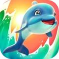 海洋动物传奇游戏安卓最新下载 v 1.0