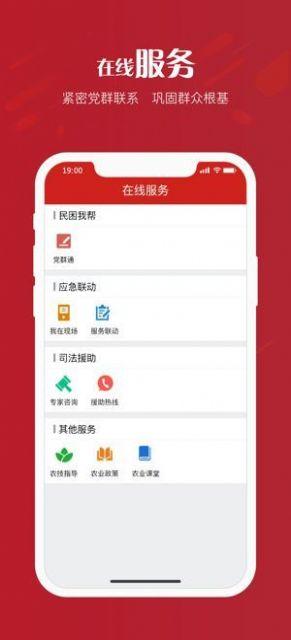 达州新时代学习频道app官网下载图2: