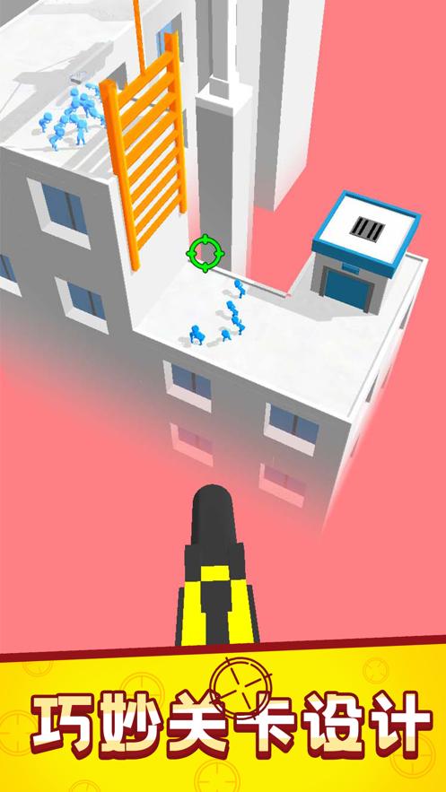 救援突击队无限金币破解版小游戏图1: