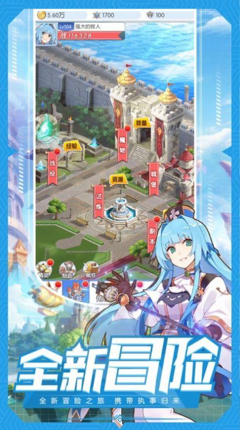魔法大陆神魔手游官方最新版图2: