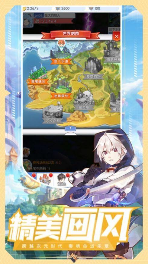 魔法大陆神魔手游官方最新版图片2