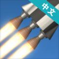航天模拟器3.0完整版汉化版无广告破解版 v3.0