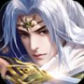 刀剑戮天手游官方最新版 v1.0