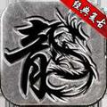 龙川公益手游官网最新版 v1.0