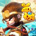 大胆泼猴无限仙玉内购破解版 v1.0